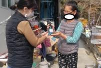 살균소독 스프레이 무료 배포 사진