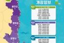 경북 해수욕장 개장일 …