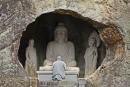 군위 삼존석굴
